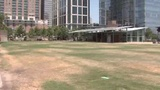 Discovery Green to announce new name