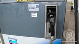 Credit card skimmers found at fuel pump
