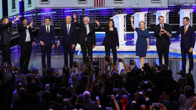 3rd Democratic presidential primary debate to be held in Houston