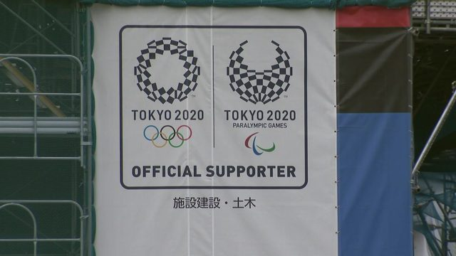Christine Noel reports from Tokyo 1 year before the 2020 Summer Olympics